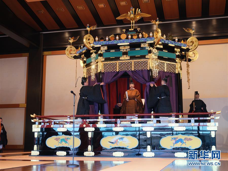(國際)(2)日本天皇正式宣告即位