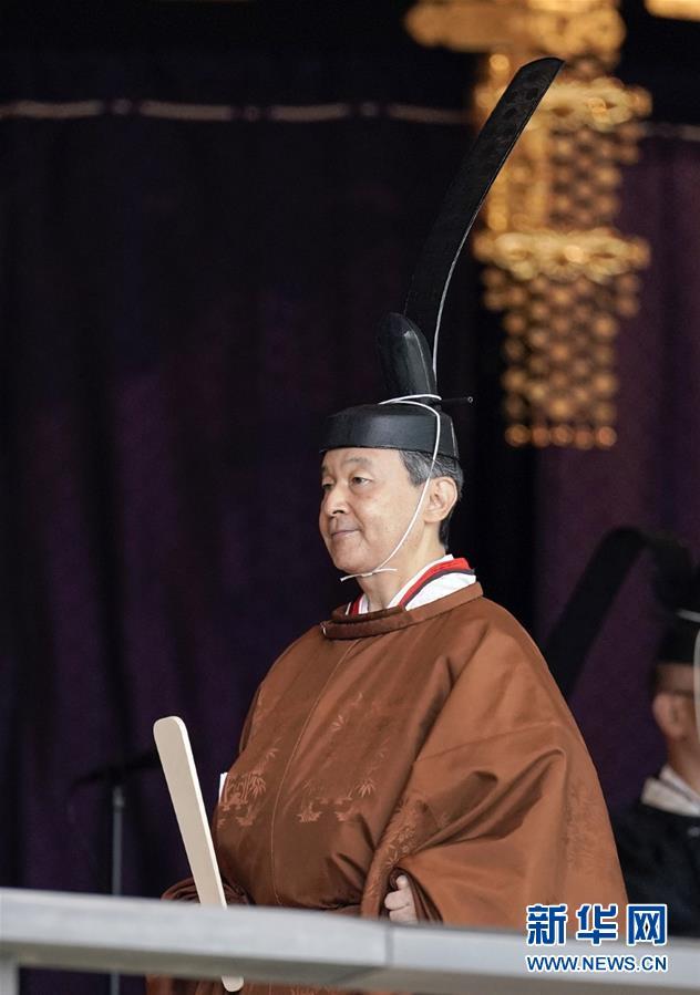 (國際)(1)日本天皇正式宣告即位