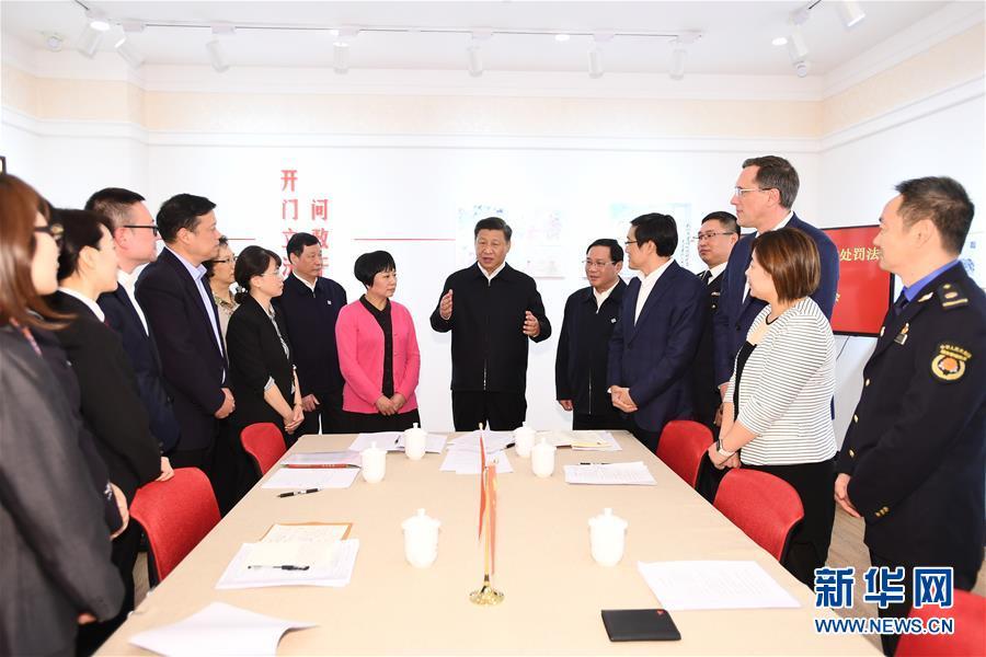 (XHDW)(8)习近平在上海考察调研