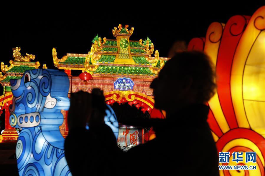 (國際)(1)第二屆紐約花燈遊園會開幕