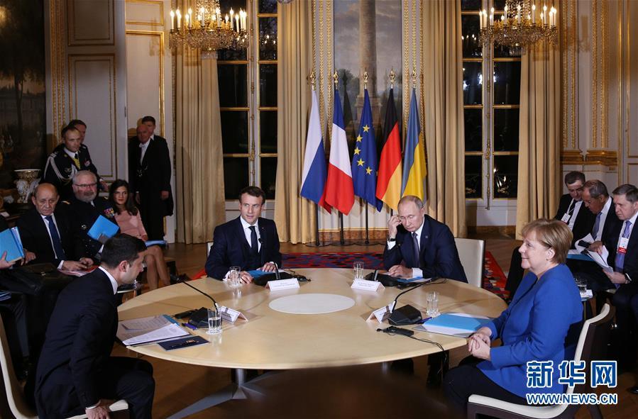 """(國際)(1)""""諾曼底模式""""四國峰會在巴黎舉行"""