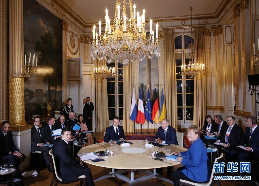 """(國際)(5)""""諾曼底模式""""四國峰會在巴黎舉行"""