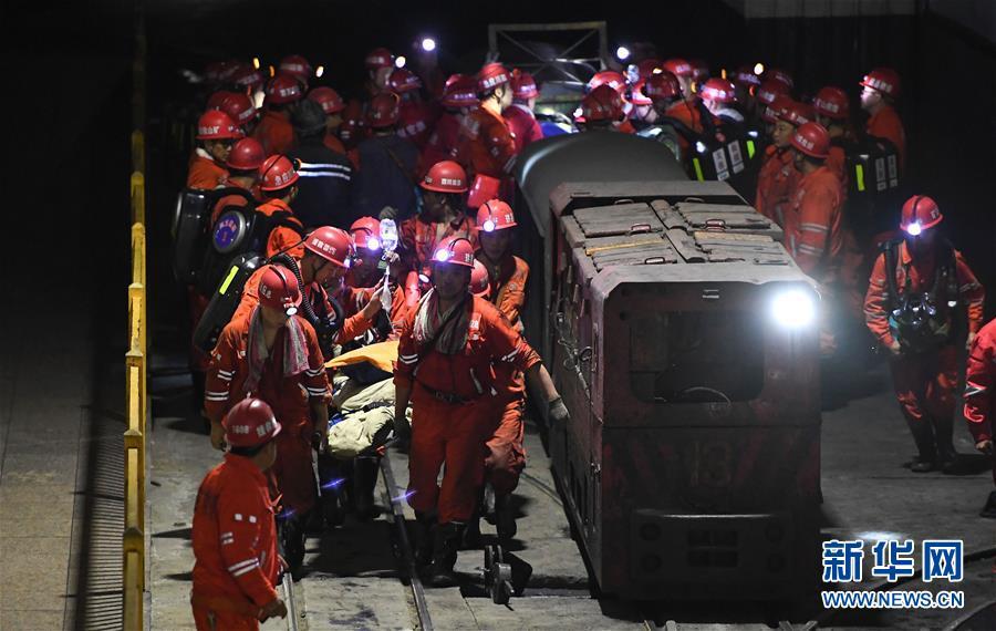 (突發事件後續)四川杉木樹煤礦透水事故:13名礦工被困地下313米80多小時後奇跡生還