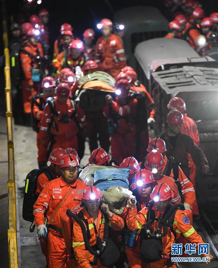 (突發事件後續)(5)四川杉木樹煤礦透水事故:13名礦工被困地下313米80多小時後奇跡生還