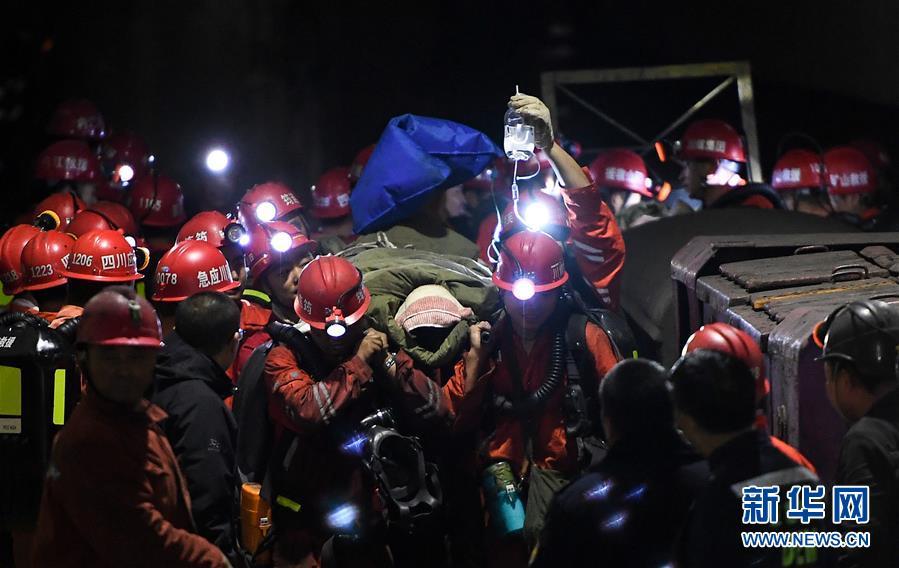 (突發事件後續)(4)四川杉木樹煤礦透水事故:13名礦工被困地下313米80多小時後奇跡生還