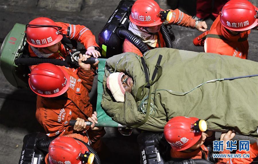 (突發事件後續)(3)四川杉木樹煤礦透水事故:13名礦工被困地下313米80多小時後奇跡生還