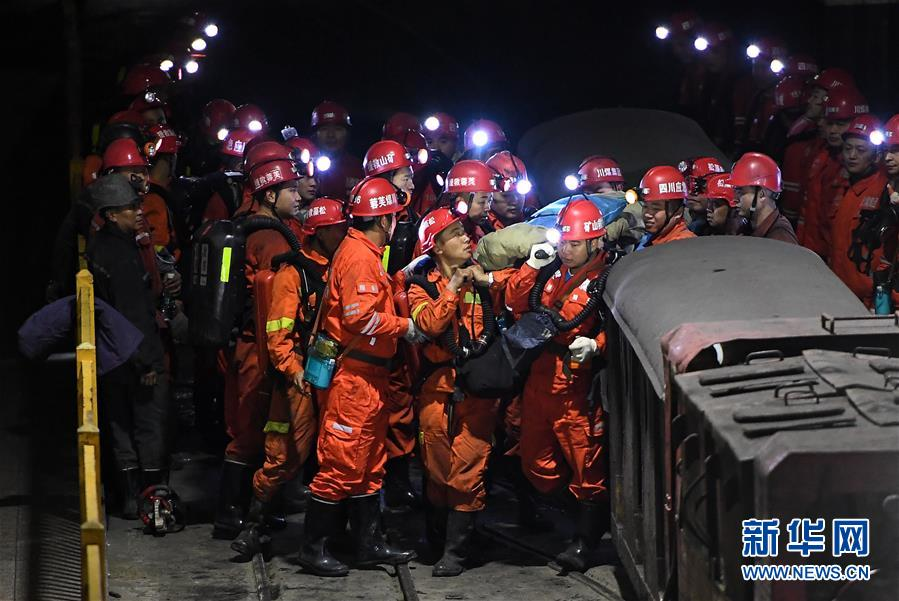 (突發事件後續)(2)四川杉木樹煤礦透水事故:13名礦工被困地下313米80多小時後奇跡生還