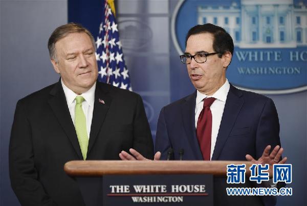 (國際)(1)美國宣布對伊朗實施新制裁
