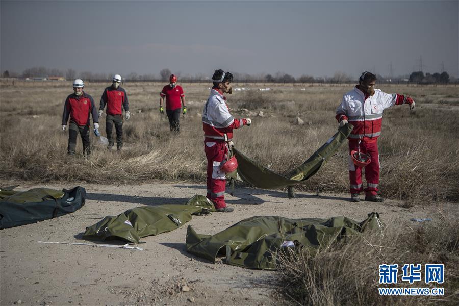 """(國際·圖文互動)(2)伊朗承認烏克蘭失事客機被軍方""""非故意""""擊落"""
