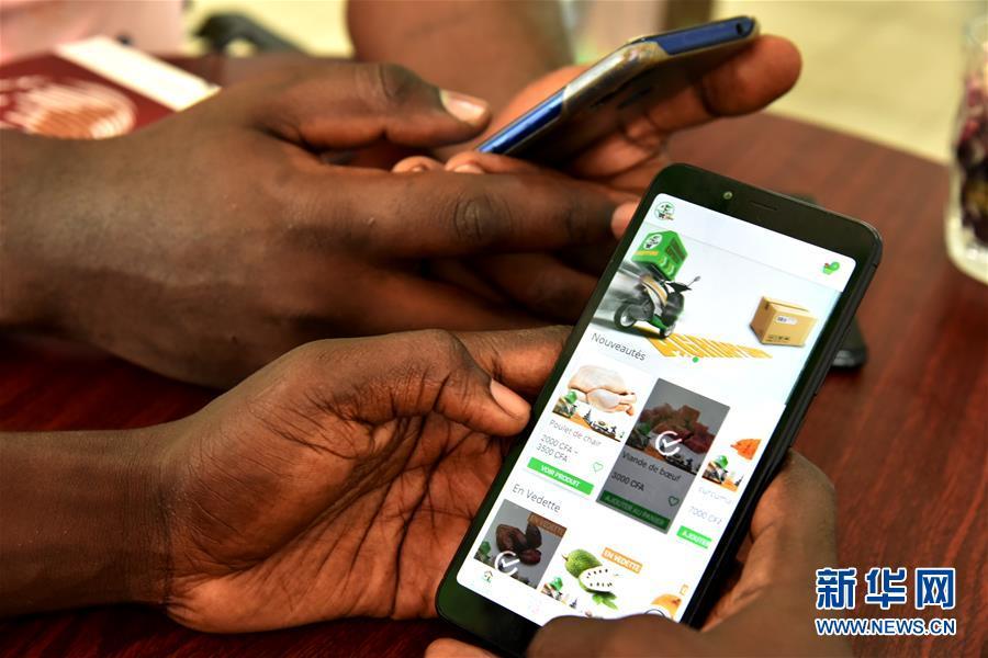 (國際·圖文互動)(9)通訊:非洲特色手機應用方便當地農民