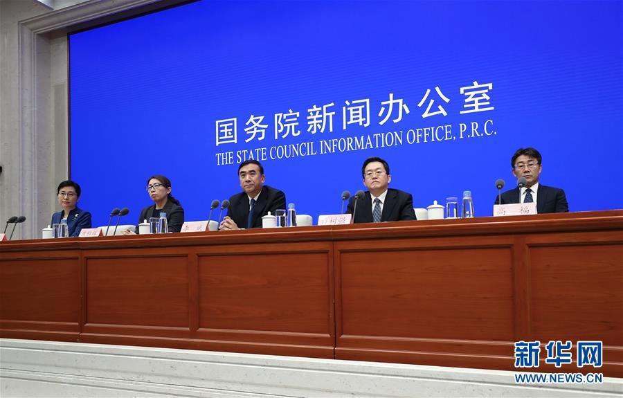 (健康)(1)國新辦舉行新型冠狀病毒感染的肺炎防控工作新聞發布會