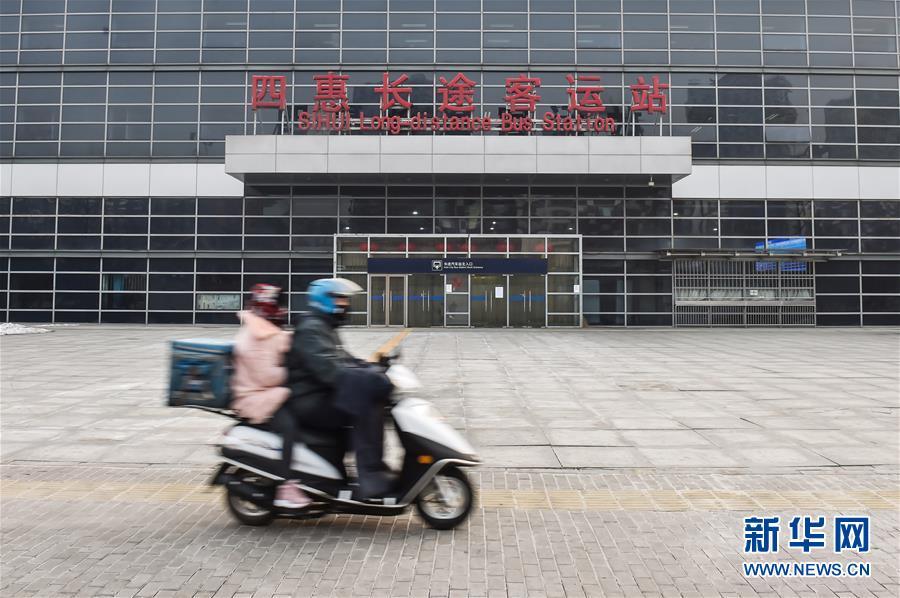 (新型肺炎疫情防控·圖文互動)(1)北京暫停所有長途客運班線和旅遊包車