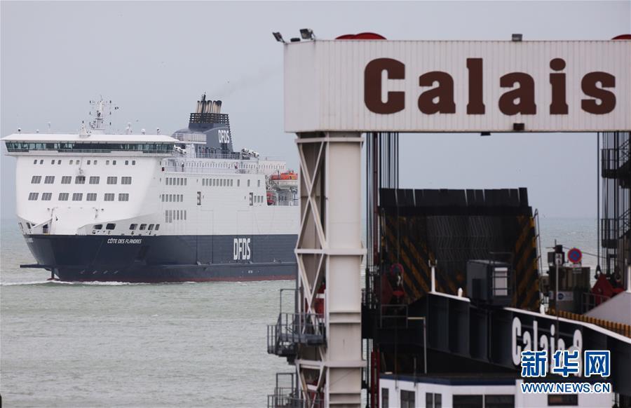 """(國際·圖文互動)(7)不確定的未來——英國""""脫歐""""影響下的法國海港"""