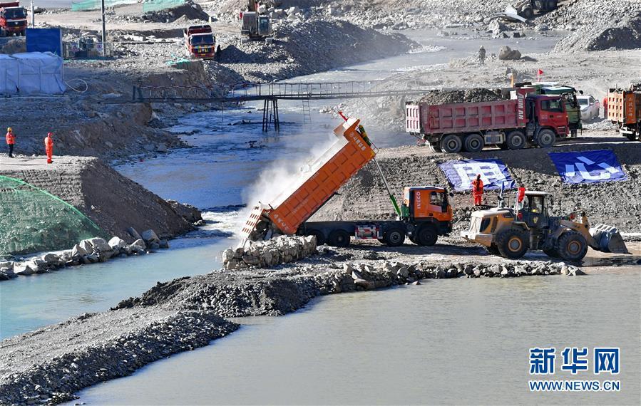 (圖文互動)(2)西藏湘河水利工程如期成功截流