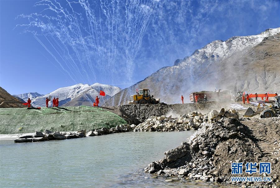 (圖文互動)(5)西藏湘河水利工程如期成功截流