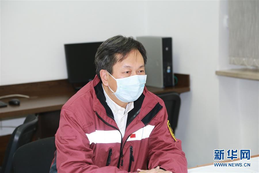 (國際疫情·圖文互動)(1)專訪:相信塞爾維亞定能戰勝疫情——訪中國赴塞爾維亞抗疫醫療專家組