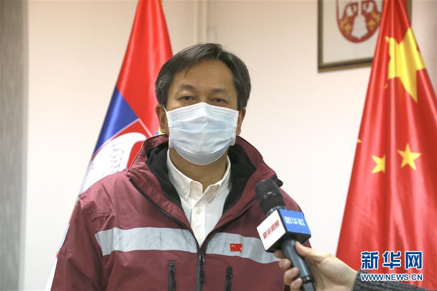 (國際疫情·圖文互動)(3)專訪:相信塞爾維亞定能戰勝疫情——訪中國赴塞爾維亞抗疫醫療專家組