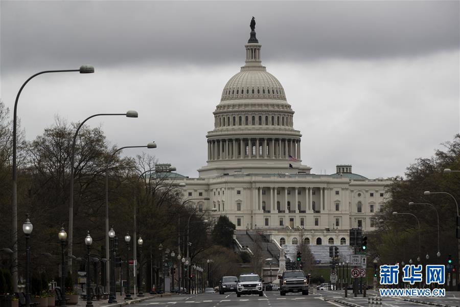 (國際疫情)(2)美國國會參議院通過2萬億美元財政刺激計劃