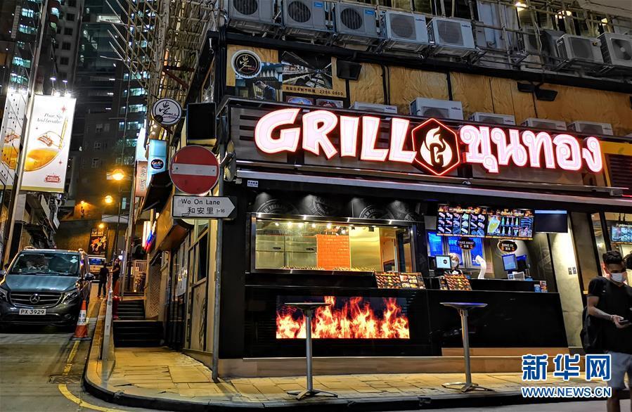 (圖文互動)(4)記者手記:疫情衝擊香港餐飲業