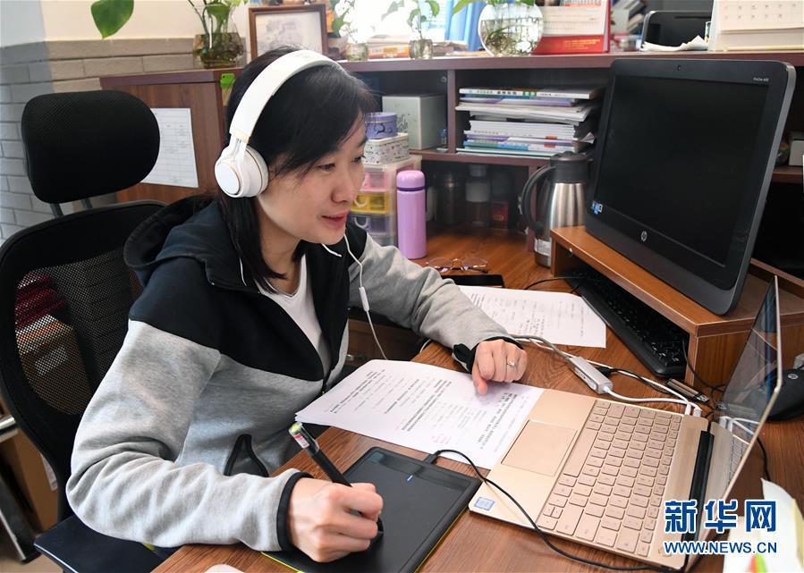 (教育)(1)北京海淀: 中小學線上教學進行時