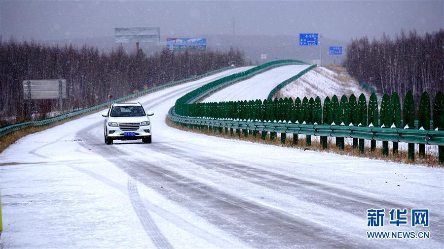 (圖文互動)(1)黑龍江漠河:谷雨節氣迎來大雪