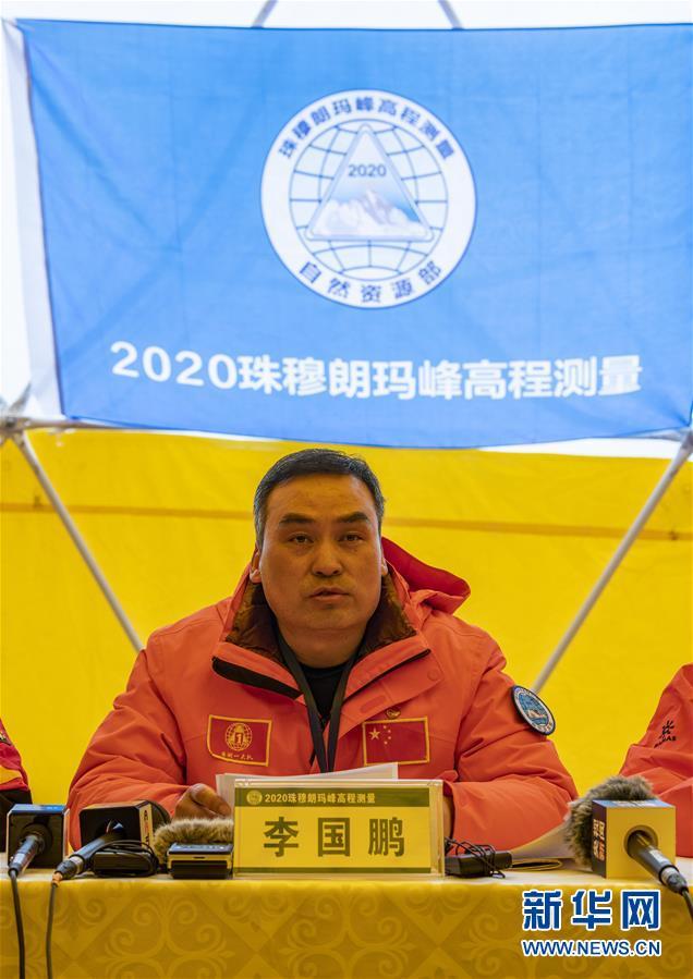 (圖文互動)(3)我國正式啟動2020珠峰高程測量