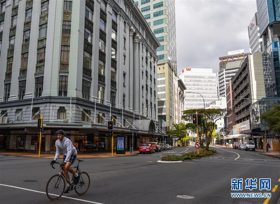 (國際疫情)(1)新西蘭首次實現新冠病例零增長
