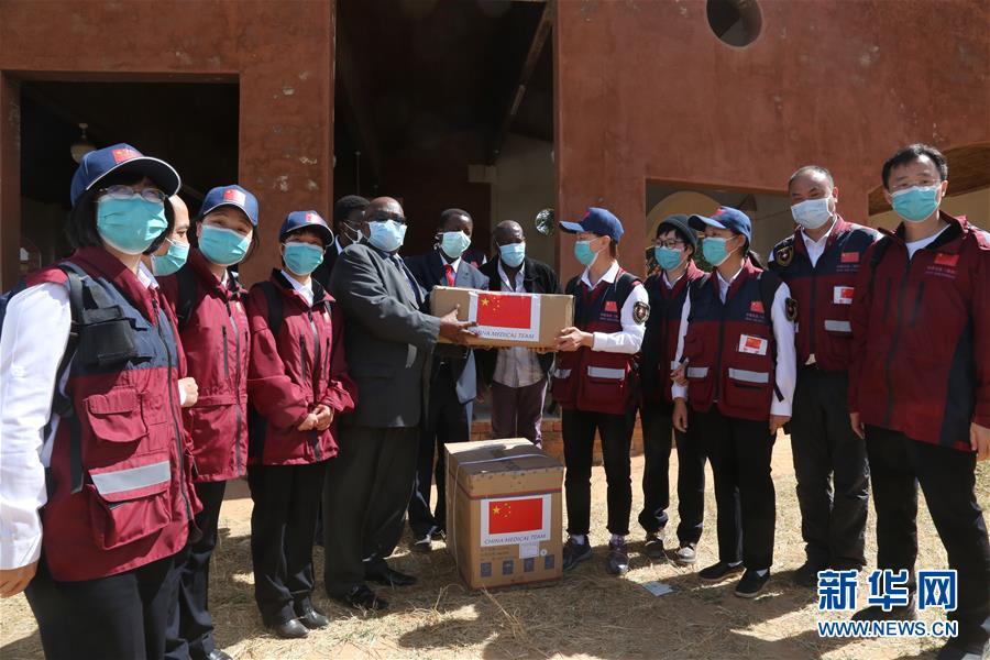 (国际)(7)中国抗疫专家组赴津巴布韦多地交流并捐赠医疗物资