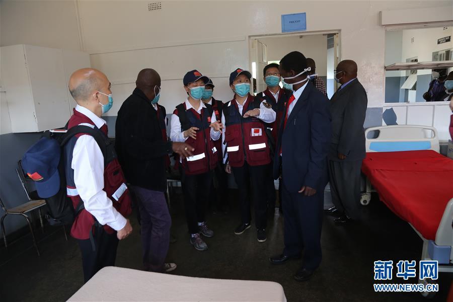 (国际)(5)中国抗疫专家组赴津巴布韦多地交流并捐赠医疗物资