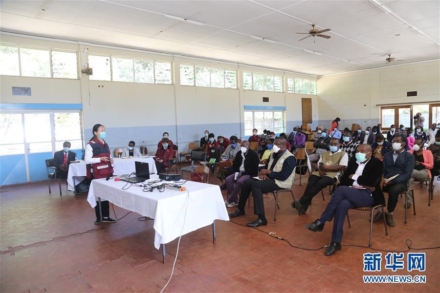 (国际)(2)中国抗疫专家组赴津巴布韦多地交流并捐赠医疗物资
