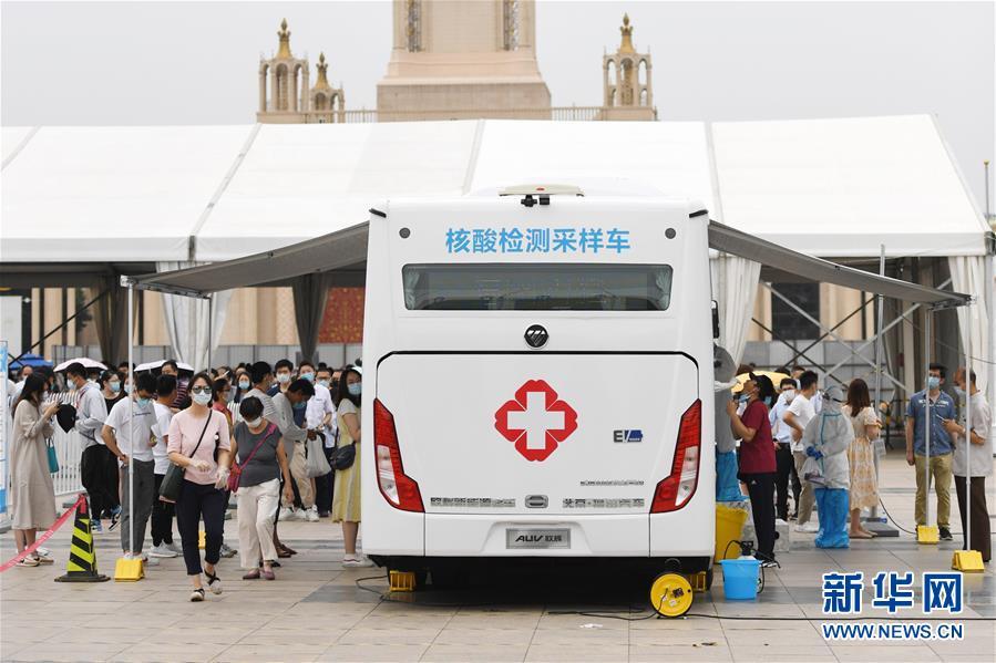 (聚焦疫情防控·圖文互動)(1)北京市首次投放移動核酸採樣車
