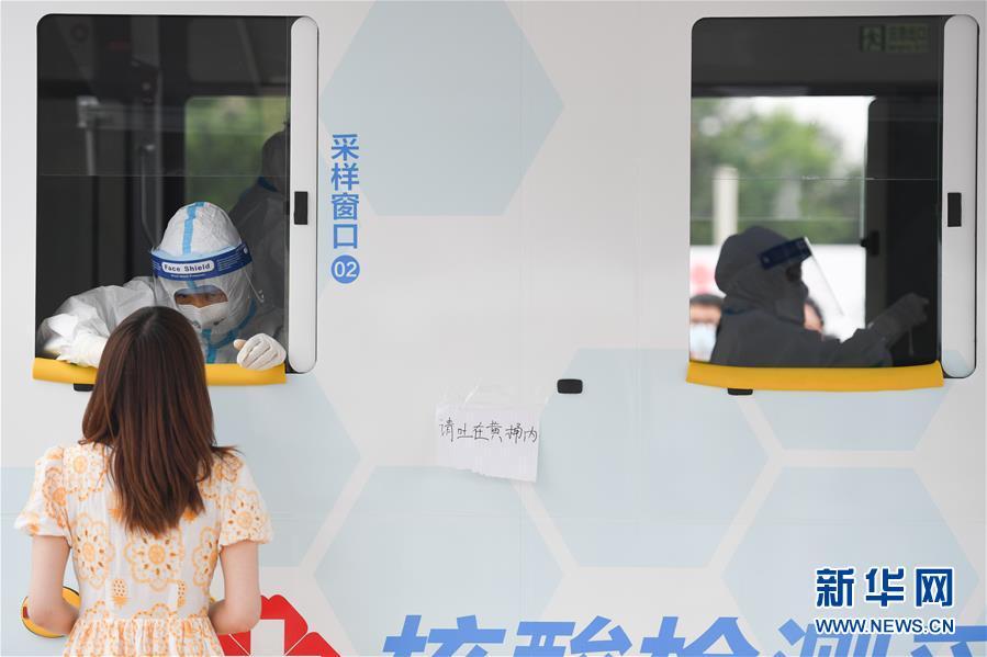 (聚焦疫情防控·圖文互動)(9)北京市首次投放移動核酸採樣車