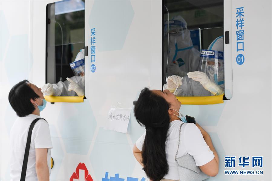 (聚焦疫情防控·圖文互動)(6)北京市首次投放移動核酸採樣車