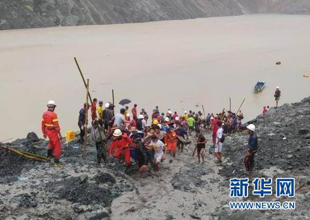 (國際)(1)緬甸北部礦區發生坍塌事故至少96人死亡