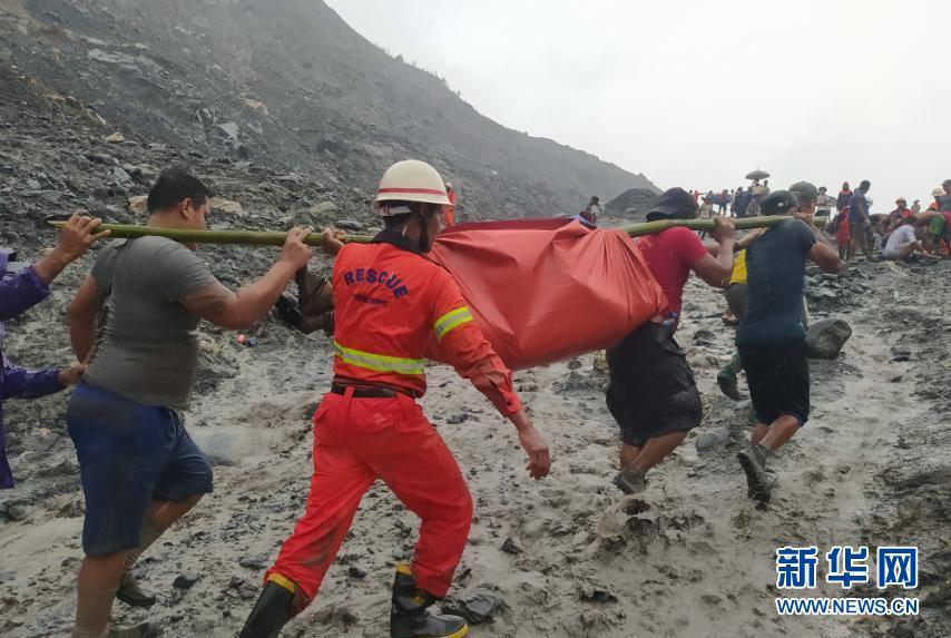 (國際)(2)緬甸北部礦區發生坍塌事故至少96人死亡