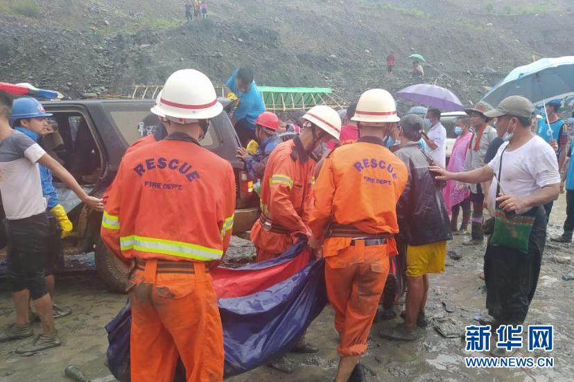 (國際)(3)緬甸北部礦區發生坍塌事故至少96人死亡