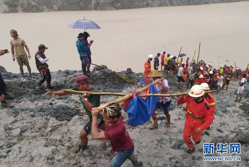 (國際)(4)緬甸北部礦區發生坍塌事故至少96人死亡