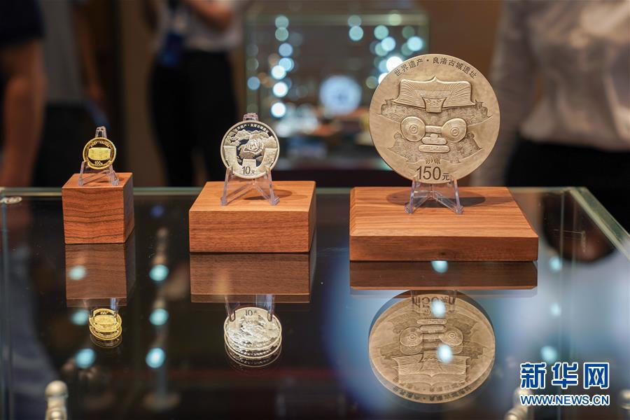 (圖文互動)(1)世界遺産(良渚古城遺址)金銀紀念幣在良渚遺址首發