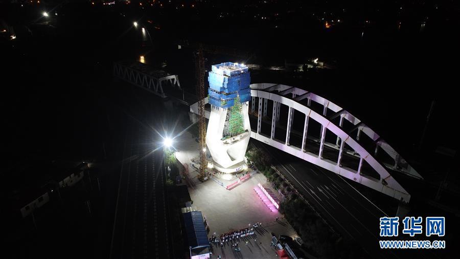 (圖文互動)(1)新建福廈高鐵重點控制性工程木蘭溪特大橋主塔成功轉體