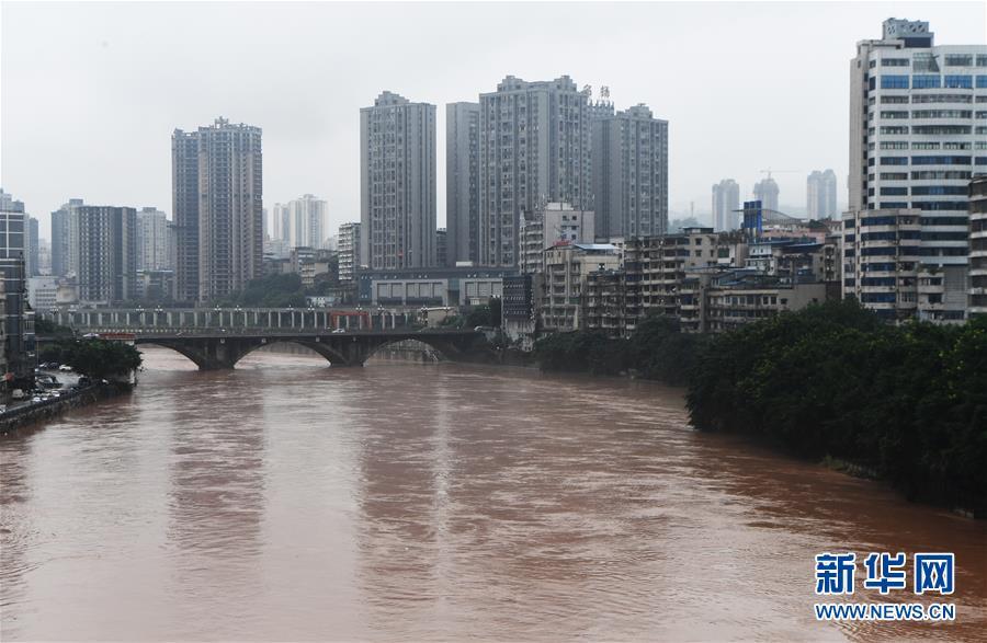 (防汛抗洪)(2)重慶綦江迎來今夏第四次洪峰