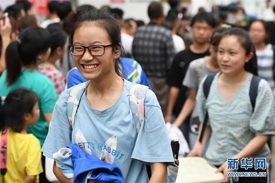 (教育)(3)安徽歙縣高考延考科目考試結束