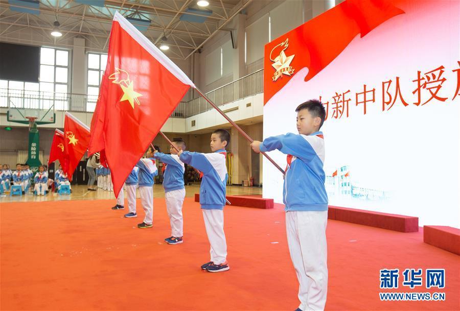 """(新華全媒頭條·圖文互動)(3)""""美麗的中國夢屬于你們""""——以習近平同志為核心的黨中央關心少年兒童工作紀實"""