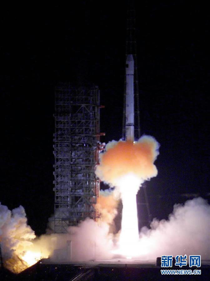 (新華全媒頭條·圖文互動)(1)中國北鬥全球夢圓——寫在北鬥三號全球衛星導航係統全面建成之際