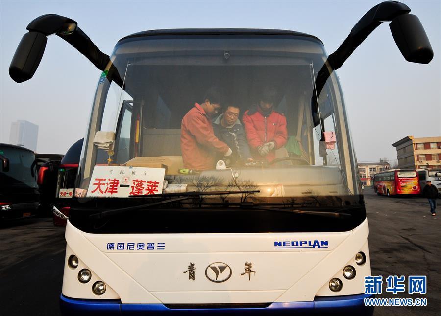 (新華全媒頭條·圖文互動)(7)中國北鬥全球夢圓——寫在北鬥三號全球衛星導航係統全面建成之際