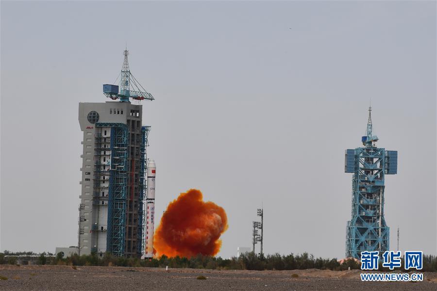 (新華視界)(1)我國成功發射高分九號04星  搭載發射清華科學衛星