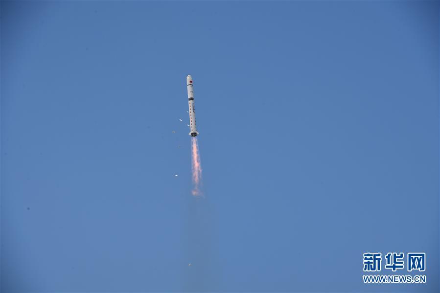 (新華視界)(3)我國成功發射高分九號04星  搭載發射清華科學衛星