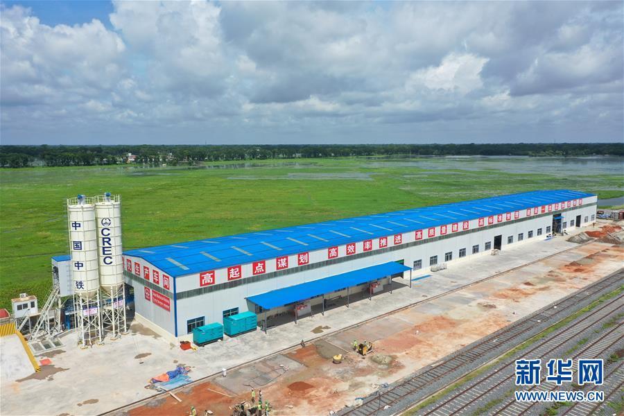 """(海外抗疫故事·圖文互動)(4)通訊:""""一帶一路""""上的抗疫前行——記中企承建孟加拉國鐵路建設項目取得重大進展"""