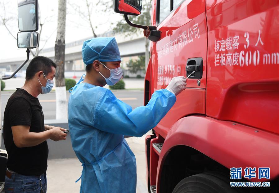(聚焦疫情防控·圖文互動)(1)北京新發地批發市場8月15日起分期復市