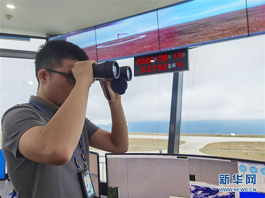 (社會)(4)重慶仙女山機場正式開始校飛