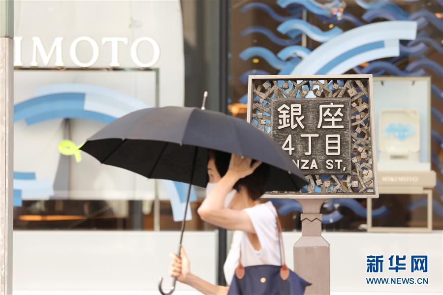 (國際)(6)日本高溫天氣持續
